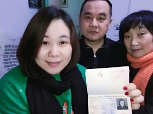 Li Jing with her passport