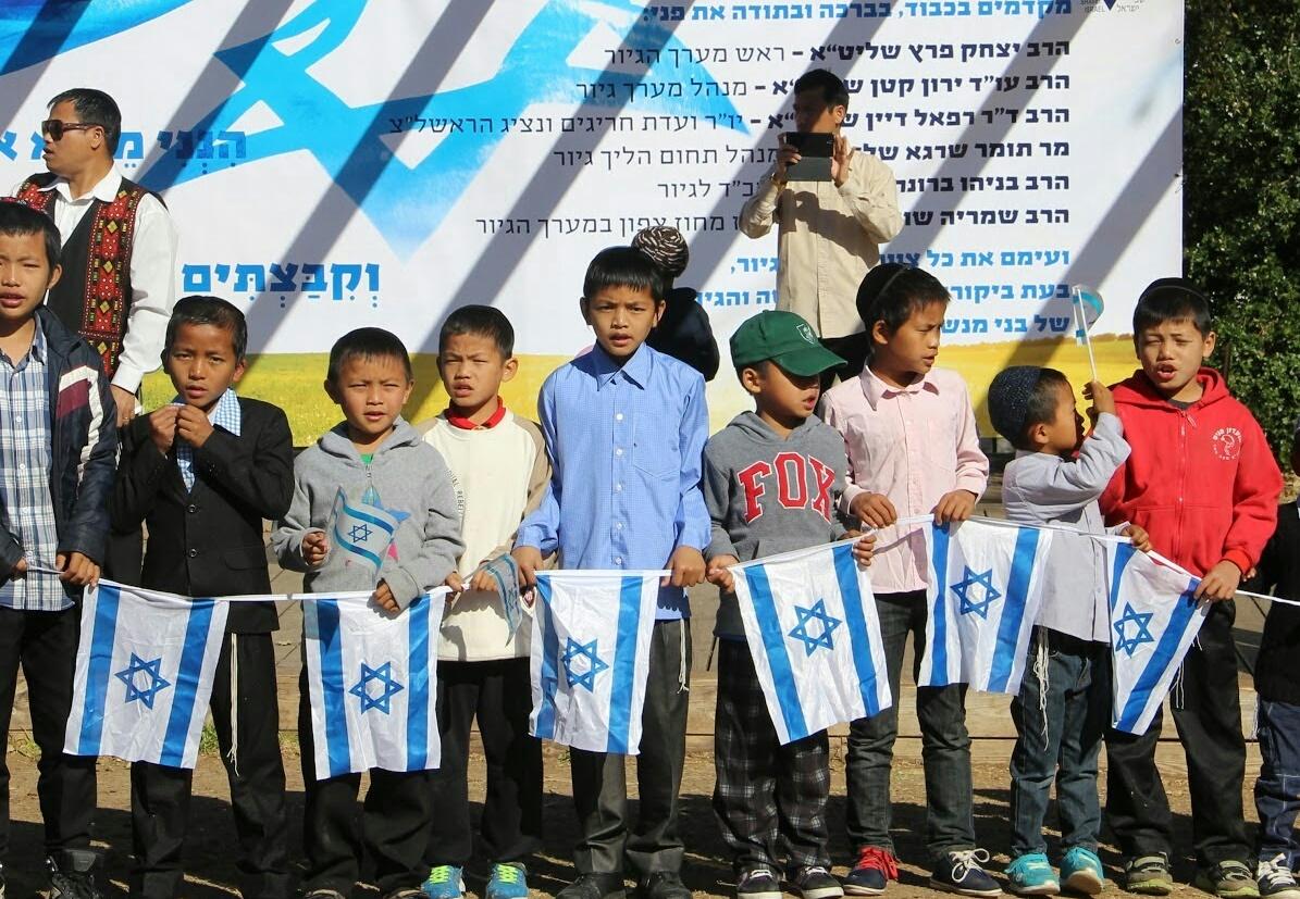 Bnei Menashe with Israeli flags
