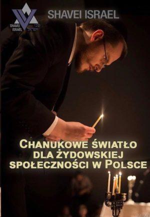 Luces de jánuca para la comunidad judía de Polonia (polaco)