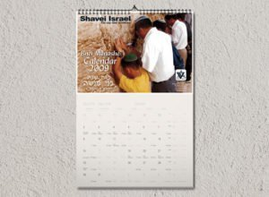 Bnei Menashe Calendar 2009