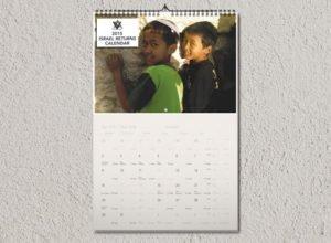 Calendario 2015 de Bnei Menashé