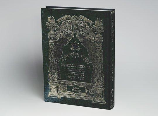 Torah Book One: Genesis (Mizo)