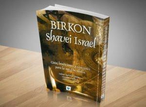 Birkon Shavei Israel (Spanish)