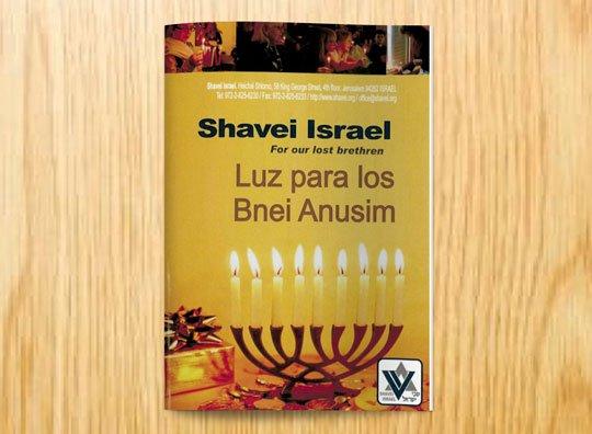 Bnei Anousim Chanukah Guide (Spanish)