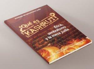 ¿Qué es Kashrut?