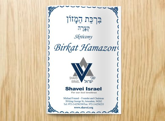 Birkat HaMazon (Polish)