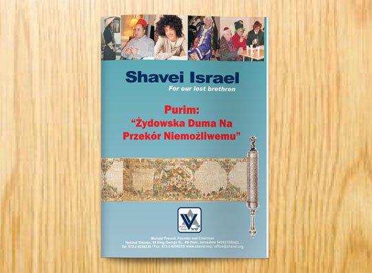 Shavei Israel Purim Booklet (Polish)