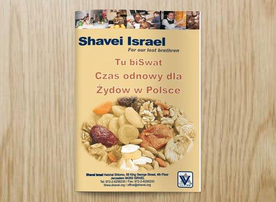 La renovación de Tu Bishvat para los judíos polacos (Polaco)