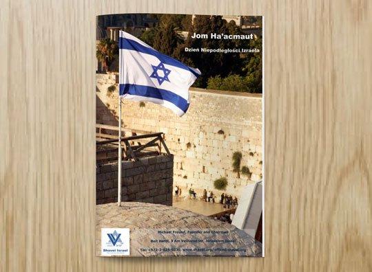 יום העצמאות במדינת ישראל (פולנית)