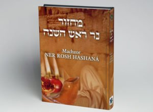 Rosh Hashana High Holiday Prayer Book (Portuguese)