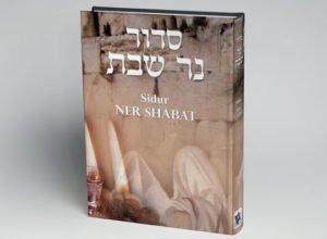 Sidur Ner Shabat (Portuguese)