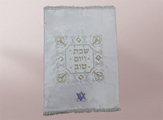 Shavei Israel Shabbat Cloth Challah Cover
